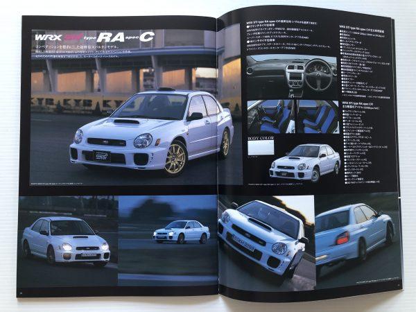Subaru JDM Brochure