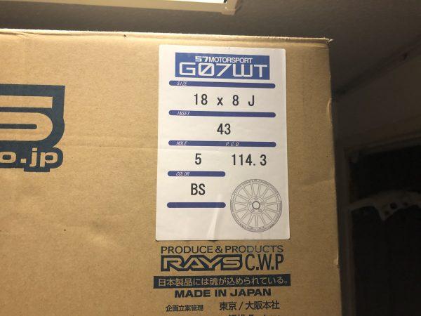 Rays 57 G07WT