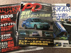 Impreza Magazine